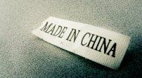 Зате сьогодні Китай безперечно